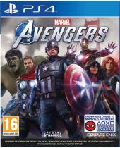 Marvel Avengers CZ (PS4)