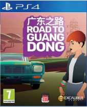 Road to Guangdong (PS4)