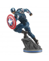 Avengers 2020 Video Game PVC socha 1/10 Captain America 22 cm