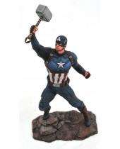 Avengers Endgame Marvel Gallery PVC socha Captain America 23 cm