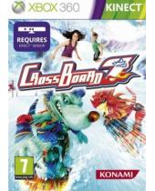Crossboard 7 (Xbox 360)