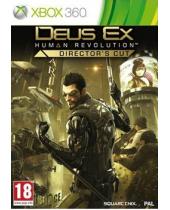 Deus Ex - Human Revolution (Directors Cut) (Xbox 360)