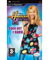Hannah Montana - Rock Out the Show (PSP)