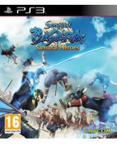Sengoku Basara - Samurai Heroes (PS3)