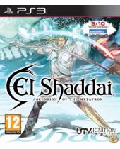 El Shaddai - Ascension of the Metatron (PS3)