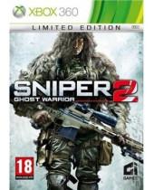 Sniper - Ghost Warrior 2 (XBOX 360)