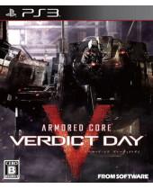 Armored Core - Verdict Day (PS3)