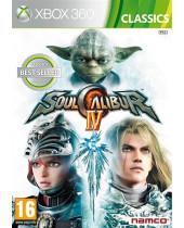 SoulCalibur 4 (XBOX 360)