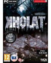 Kholat (PC)