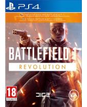 Battlefield 1 (Revolution Edition) (PS4)