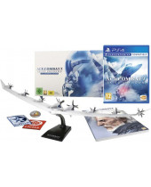Ace Combat 7 - Skies Unknown (Collectors Edition) (PS4)