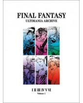Final Fantasy Art Book - Ultimania Archive Vol. 1
